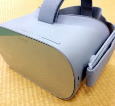 The Best VR Porn for Oculus Go